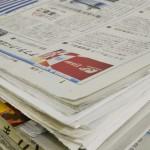 再生上質紙の主原料は新聞古紙です